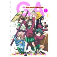 Image of GA Geijutsuka Art Design Class