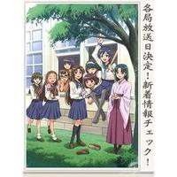 Image of Taishou Baseball Girls