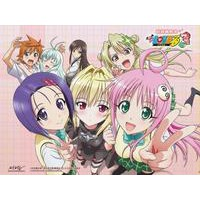 Image of To Love-Ru- Trouble