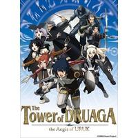 Image of Tower of Druaga