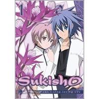 Sukisho Image