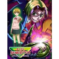 Image of Neuro: Supernatural Detective