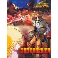 Image of Gun Frontier