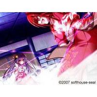Image of Kirie . Ereison PCDX ~ Koyoi wa Shokushu de Haramase NIGHT ~