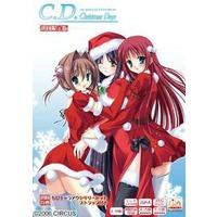 Image of Circus Disk - Christmas Days -