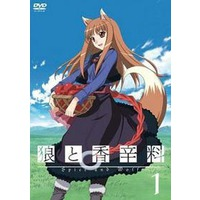 Quotes from Spice and Wolf