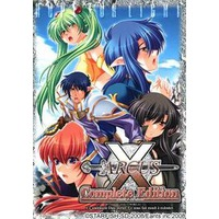 Image of ARCUS X Complete Edition