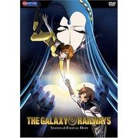 Image of Galaxy Railways 2