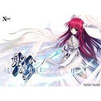 Image of Seinarukana - The Spirit of Eternity Sword 2
