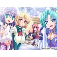 Image of Maid-san to Ooki na Ken