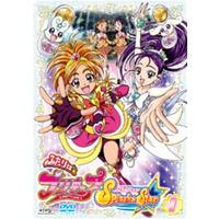 Image of Futari wa Pretty Cure Splash Star