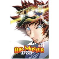 Image of Air Master