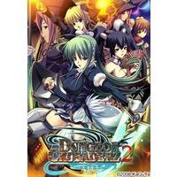 Dungeon Crusaderz 2 ~Eternal Paradise~ Image