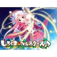 Image of Shirokuma Bellstars