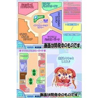 Image of Moshimo Konna Shopping Mall ga Attara!? Ikimasu☆