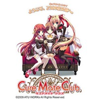 Cure Mate Club Image