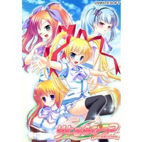 Little Rabbits - Wagamama Twin Tail -