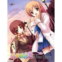 Shakkin Shimai 2 AfterStory Image