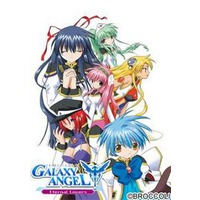 Image of Galaxy Angel