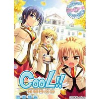 Image of Cool!!