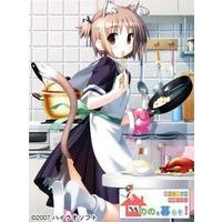 Image of Nono to Kuraso!