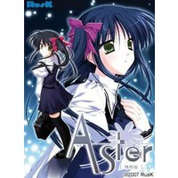 Image of Aster