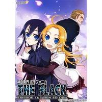 Image of Shinkyoku Soukai Polyphonica The Black