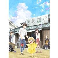Image of Poco's Udon World