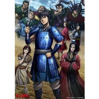 Kingdom S3