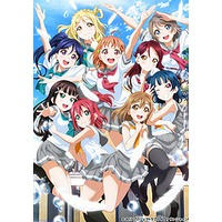 Quotes from Love Live! Sunshine!! 2nd Season