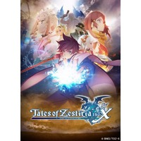Image of Tales of Zestiria the X