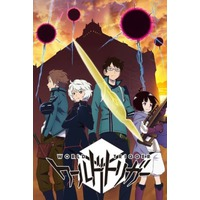 Image of World Trigger