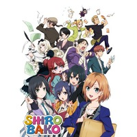Image of Shirobako