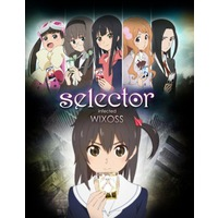 Selector Infected WIXOSS Image