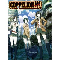 Coppelion Image