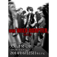 Image of Wild Adapter