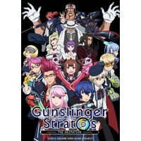 Image of Gunslinger Stratos: The Animation