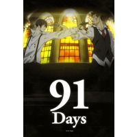 Image of 91 Days