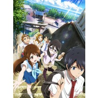 Image of Glasslip
