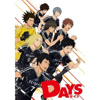 Image of Days