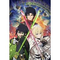 Quotes from Seraph of the End