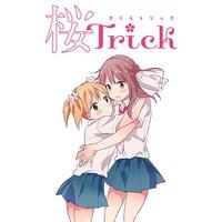 Sakura Trick Image