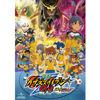Image of Inazuma Eleven GO the Movie: The Ultimate Bonds Gryphon