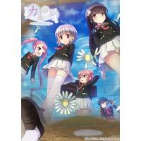 Image of Ka'mile ~7 no Nijou Fushigi~