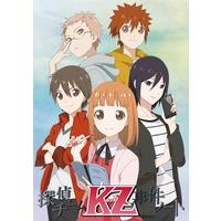 Image of Tantei Team KZ Jiken Note