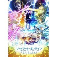 Sword Art Online: Alicization - War of Underworld Part 2 Image
