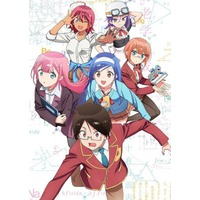 Quotes from We Never Learn: BOKUBEN