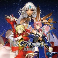 Image of Fate/Extella: The Umbral Star