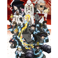 Image of Fire Force 2nd Season