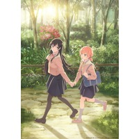 Image of Bloom Into You